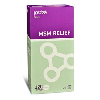 MSM רליף 120 טבליות לכאבי מפרקים - MSM RELIEF אלטמן