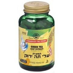 תמצית תקנית עלי תה ירוק בכמוסות צמחיות Solgar Green Tea Extract סולגאר
