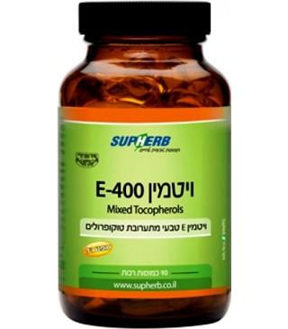 ויטמין E-400 סופהרב