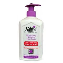 נטורל פורמולה קרם לחות ועיצוב לשיער יבש מאוד חוחובה | Natural Formula Moisturizing & Styling Hair Cream