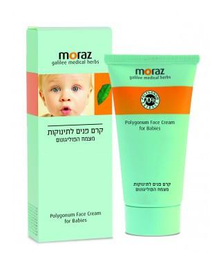 קרם פנים לתינוקות מורז