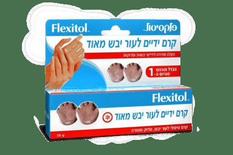 קרם ידיים לעור יבש מאוד פלקסיטול - 70 גרם במהדורה מוגבלת