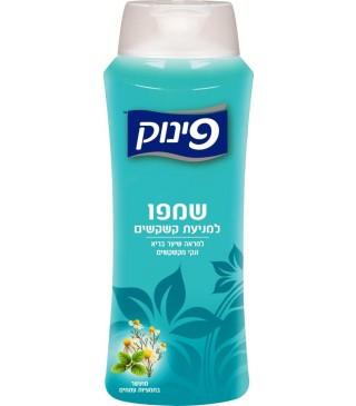 שמפו למניעת קשקשים פינוק