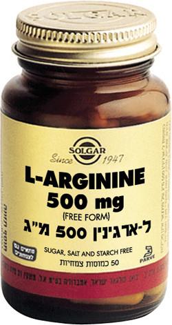 """ל-ארגינין 500 מ""""ג SOLGAR L-ARGININE סולגאר"""
