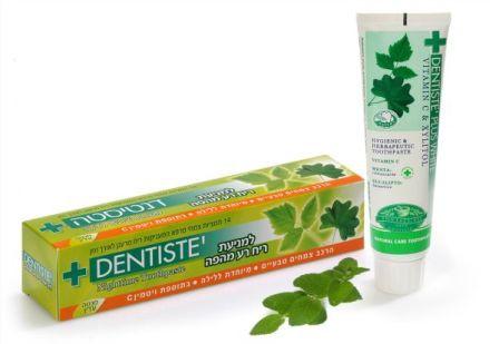 דנטיסטה משחת שיניים ללילה למניעת ריח רע מהפה 60 גרם