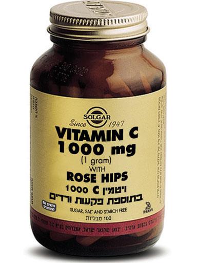 """ויטמין C 1000 מ""""ג בתוספת פקעת ורדים - 100 טבליות של סולגאר"""