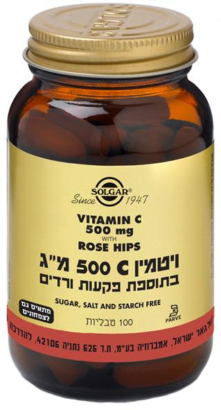"""ויטמין C 500 מ""""ג בתוספת פקעת ורדים - 100 טבליות של סולגאר"""
