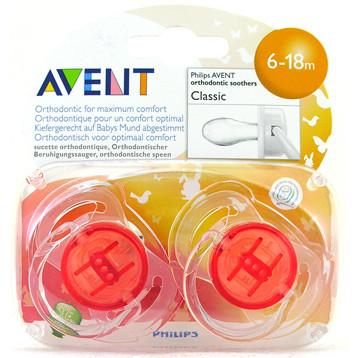 מוצצים סיליקון קלאסיק 6-18 חודשים ללא ביספינול זוג AVENT CLASSIC אוונט