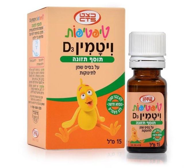 טיפטיפות ויטמין D לתינוקות כצט