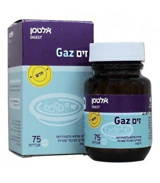 זים GAZ אלטמן גז