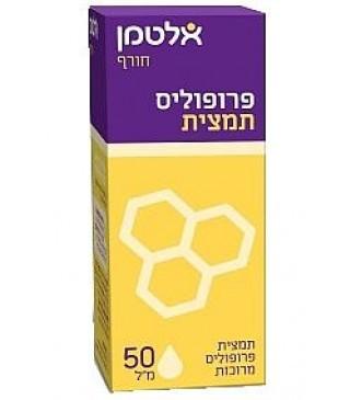 """אלטמן תמצית פרופוליס מרוכזת 50 מ""""ל   ALTMAN Bee Propolis"""