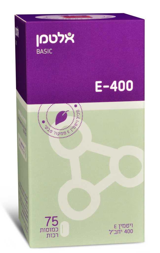 ויטמין E400 בתוספת טוקופרול 75 כמוסות אלטמן