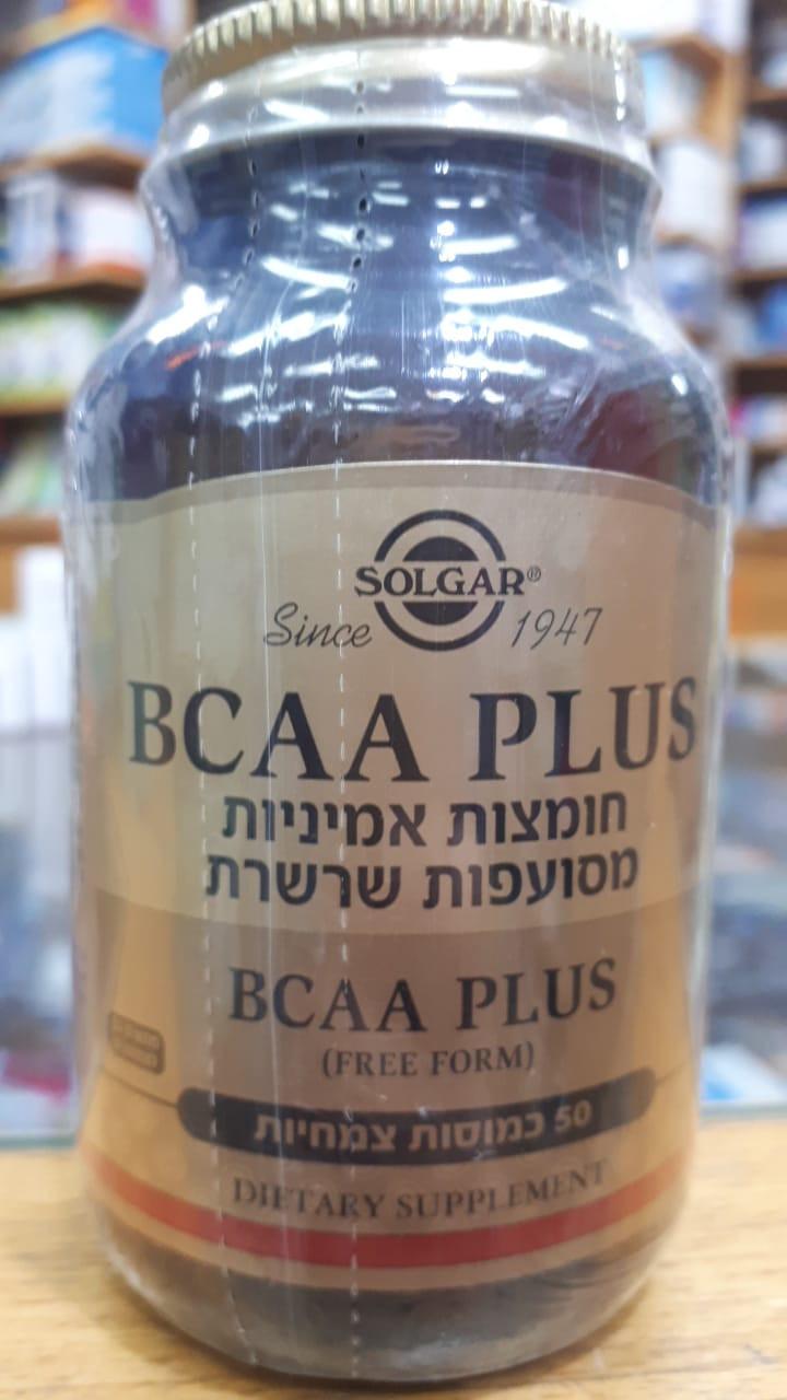 BCAA PLUS חומצות אמיניות מסועפות שרשרת לבניית השריר 50 כמוסות סולגאר