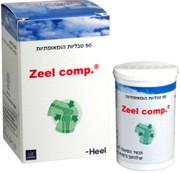 זיל קומפ טבליות הומיאופתיות   HEEL Zeel Comp היל