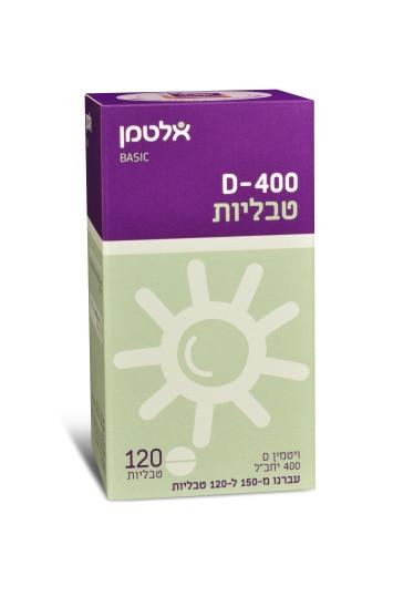 ויטמין D-400 אלטמן טבליות