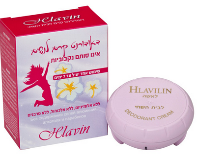 חלבין   חלאבילין דאודורנט קרם לנשים ללא אלומיניום hlavin