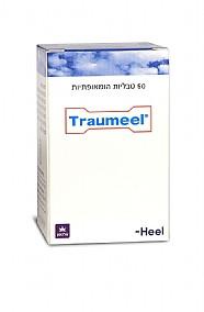 טבליות הומיאופטיות טראומיל כדורים Traumeel tab