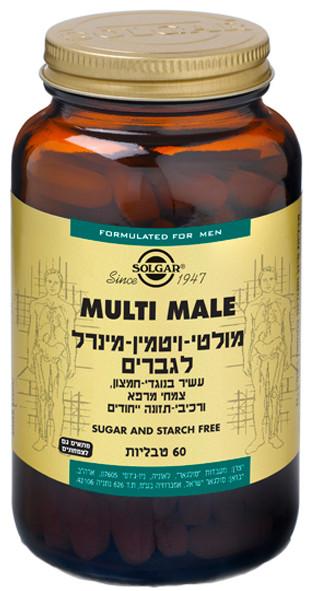 מולטי ויטמין לגבר מולטי מייל 60 טבליות SOLGAR Multi Male סולגאר