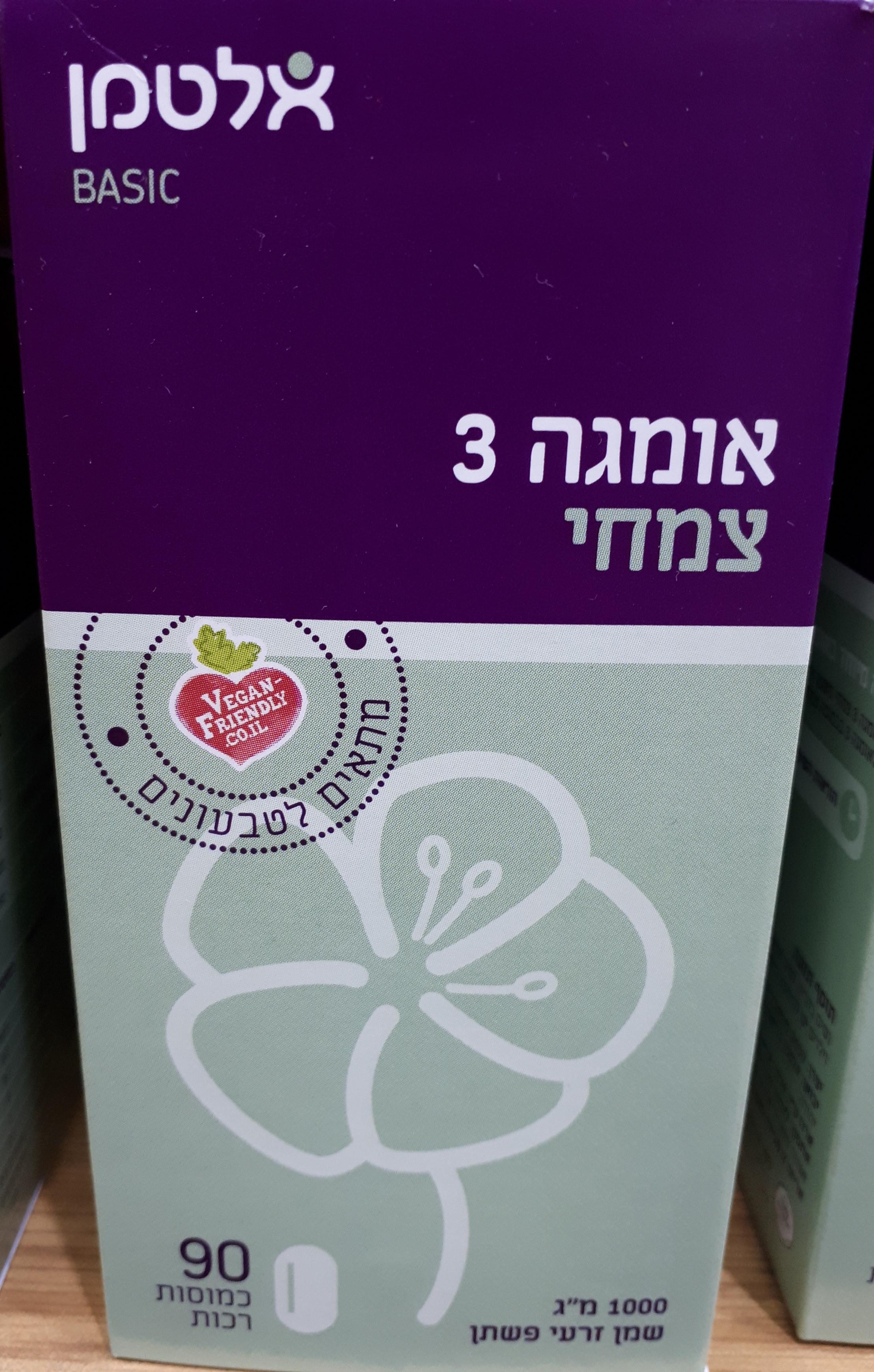 אומגה 3 צמחי מזרעי פשתן אלטמן