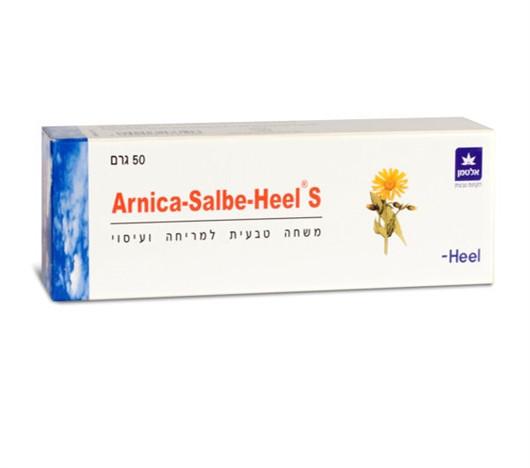 ארניקה היל Heel Salbe Arnica