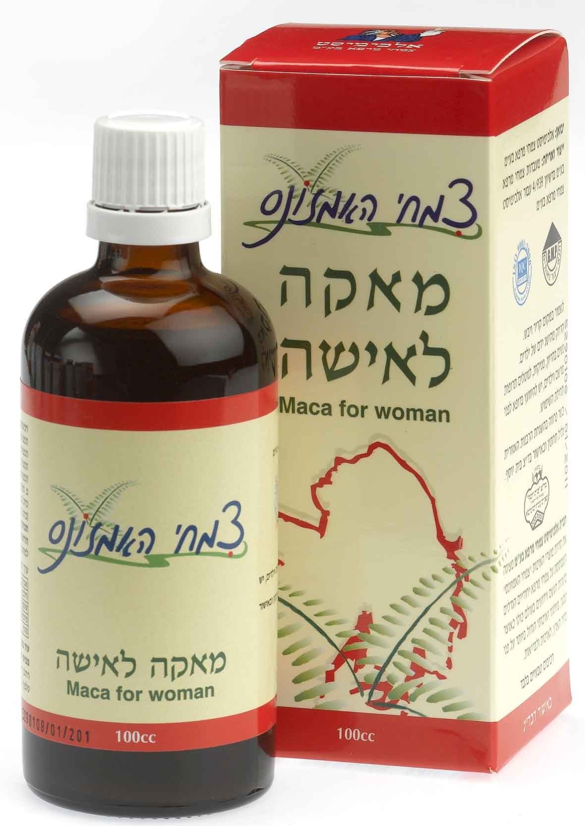 מאקה לאישה צמחי האמזונס | MACA FOR WOMEN