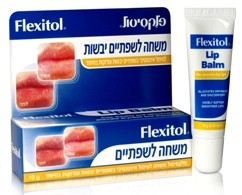 פלקסיטול לשפתיים | משחה טיפולית לשפתיים יבשות וסדוקות