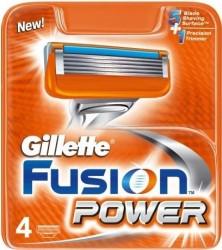 סכיני גילוח לגבר ג'ילט פיוז'ן פאוור 4 סכינים GILLETTE FUSION POWER