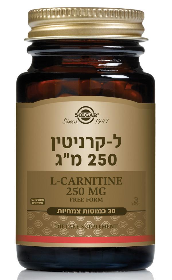 """ל-קרניטין 250 מ""""ג 30 כמוסות SOLGAR L-CARNITINE סולגאר"""