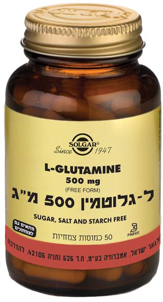 """ל-גלוטמין 500 מ""""ג SOLGAR סולגאר"""