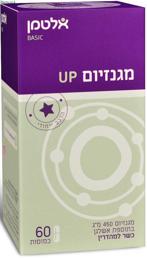 מגנזיום אפ UP 75 כמוסות מהדורה מוגבלת אלטמן