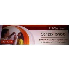 סטרפ T Strep | ערכה מהירה לגילוי דלקת גרון של סטרפטוקוקוס A