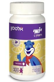 יומי ויטמין C לילדים אלטמן | 100 דובוני ג'לי בטעם פטל