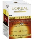 קרם עיניים משקם Age Perfect Intense Nutrition Repairing Eye Balm L'Oreal לוריאל אייג' פרפקט