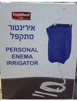 חוקן איריגטור מתקפל לשימוש ביתי Enema Irrigator For Home Use