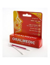 אורלמדיק מפיג כאבי אפטות - 2 מקלונים
