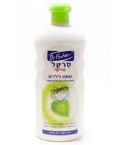 """סרקל פורטה שמפו לילדים 750 מ""""ל Sarekal Forte Shampoo ד""""ר פישר"""