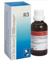 DR. RECKEWEG R3 דוקטור רקווג טיפות