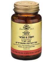 ויטמין E 400 טבעי עם תערובת טוקופרולים 50 כמוסות סולגאר