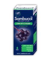 סמבוכל תמצית פרי סמובק שחור ללא סוכר