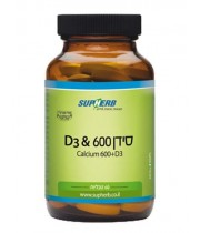 סופהרב סידן 600 & D3 טבליות קלציום וויטמין די | Supherb Calcium 600 & D3