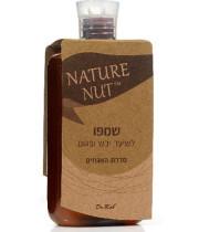 נטורה נט שמפו לשיער יבש ופגום NATURE NUT