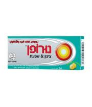 נורופן צינון ושפעת לטיפול ביום ובלילה