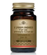 ויטמין E 200 עם תערובת טוקופרולים סולגאר