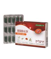 הרבליס מוקו טבליות Herbalis Muco Caps