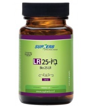 ביו 25 LR Supheb Bio תוסף תזונה פרוביוטיקה סופהרב
