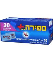 טבליות נגד יתושים ספירה 30 יחידות