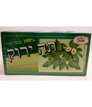תה ירוק 25 שק' MALWA