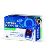 אוקסימטר מד סטורציה מטריקס 10 | Medic Spa Oxymeter Matrix מדיק ספא