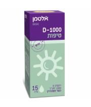 ויטמין D1000 טיפות בטעם תות Vitamin D אלטמן
