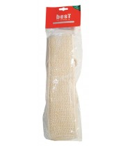 רצועת מגבת ולולאות | בסט